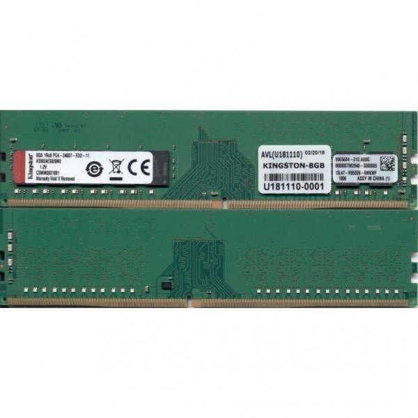 2400 8GB Kingston KSM24ES8/8ME ECC