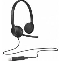 Logitech H340, USB Headset